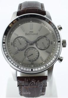 Belmond HRG 500.372